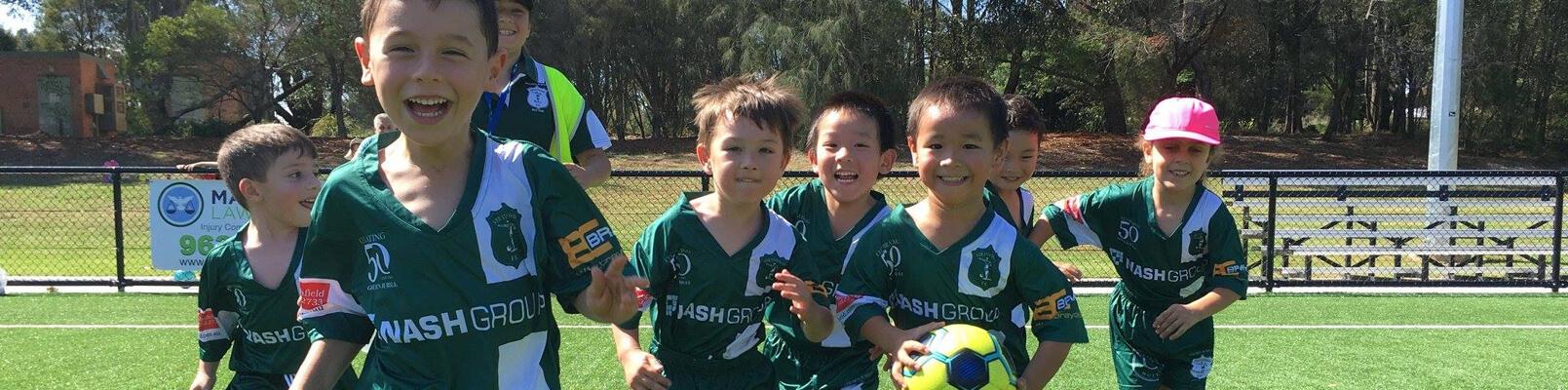 Strathfield Junior Soccer Club