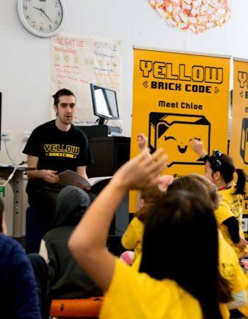Yellow Brick Code