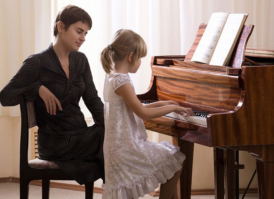 Wellard School of Music
